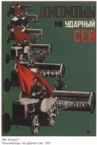 Vintage Russian poster - Tractors harvesting field